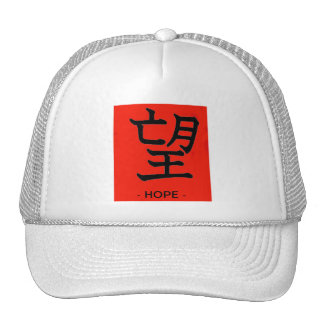 Limited Edition Japan Relief Cap Trucker Hat