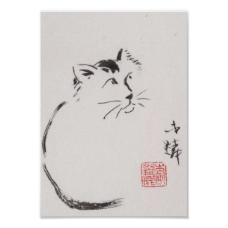 Lin Li s Art Print Cat Staring