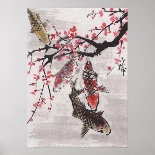 Lin Li's Art Chinese Watercolor KOI Plum Blossoms Poster