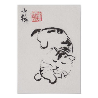 Lin Li's Art Print: Cat Sleeping Poster
