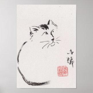 Lin Li's Art Print: Cat Staring