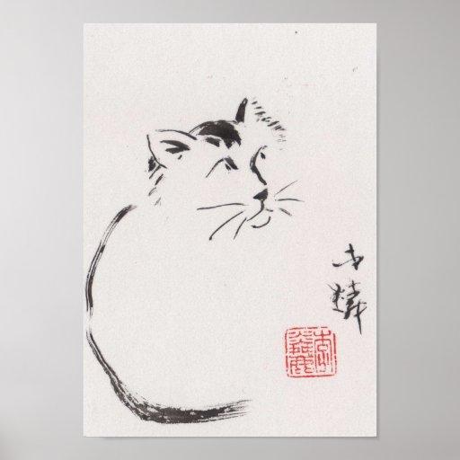 Lin Li's Art Print: Cat Staring Poster