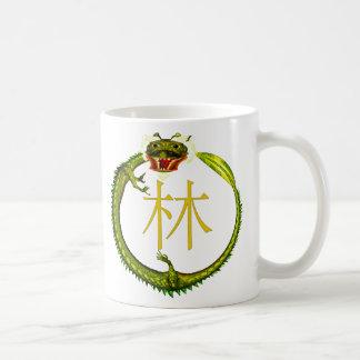 Lin Monogram Dragon Coffee Mug