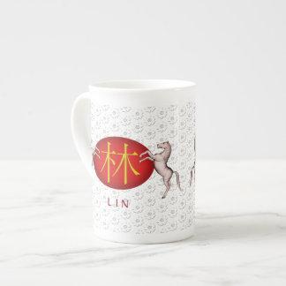 Lin Monogram Horse Tea Cup