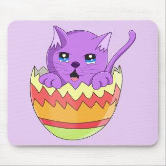 Lindo Gatito color Violeta Mouse Pad