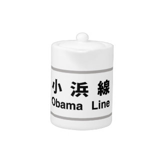 Línea de Obama, muestra ferroviaria, Japón
