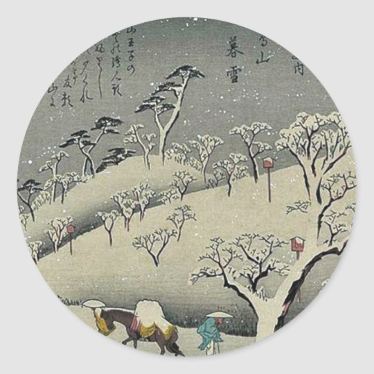 Lingering snow at Asukayama by Ando, Hiroshige Classic Round Sticker