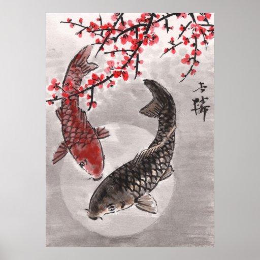 Linli chinese watercolor art print koi fish 1 zazzle for Chinese art koi fish