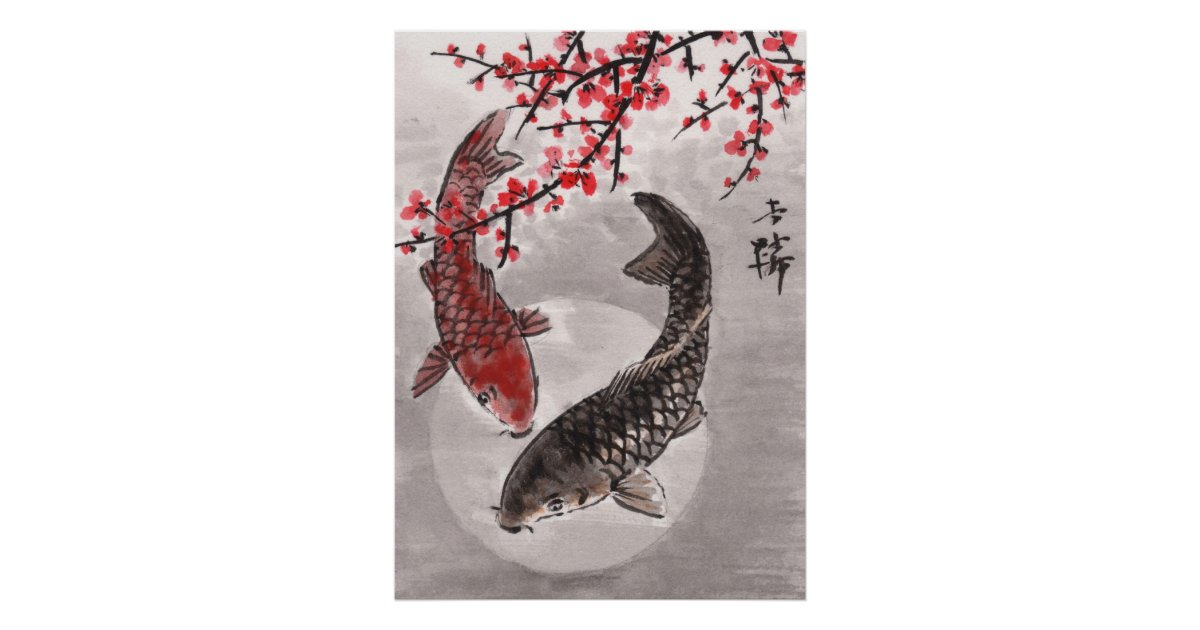Linli chinese watercolor art print koi fish 1 zazzle for Koi fish art print