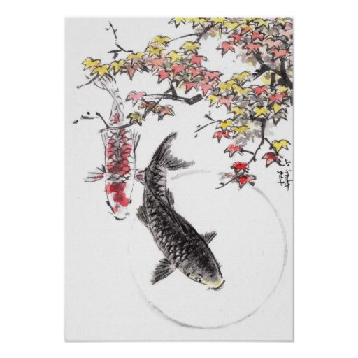 Chinese koi fish painting artwork for sale hot girls for Chinese koi fish for sale