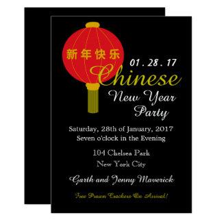 """Linterna china del fiesta del Año Nuevo Invitación 5"""" X 7"""""""