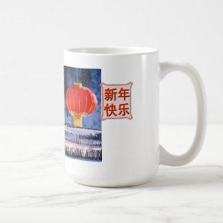 Linterna china masiva taza clásica