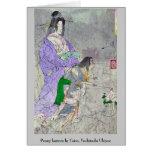 Linterna del Peony por Taiso, Yoshitoshi Ukiyoe Tarjeta
