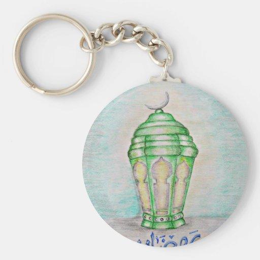 Linterna del Ramadán Llavero Personalizado