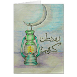 Linterna del Ramadán Tarjeta De Felicitación