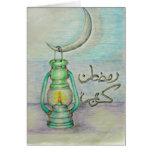 Linterna del Ramadán Tarjeton