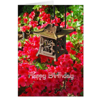 Linterna japonesa y azaleas del feliz cumpleaños tarjeta de felicitación