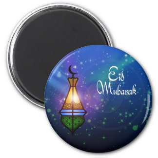 Linterna mágica del Ramadán - imán del saludo de E