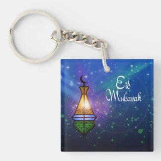 Linterna mágica del Ramadán - llavero del saludo
