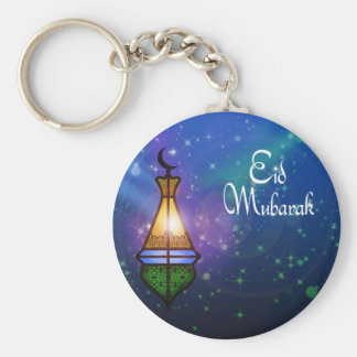 Linterna mágica del Ramadán - llavero del saludo d