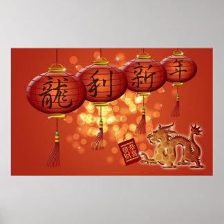 Linternas chinas del Año Nuevo y poster felices de
