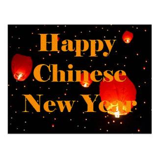 Linternas chinas felices del día de fiesta del Año Postales