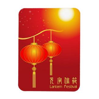 Linternas de papel rojas chinas con la Luna Llena Imanes Flexibles