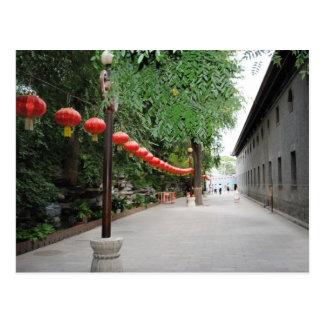 Linternas en Palace de príncipe Gong's Postal
