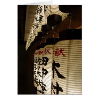 Linternas japonesas en la noche tarjeton