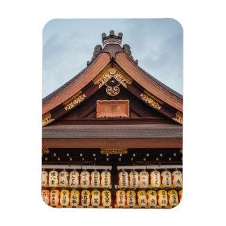 Linternas que brillan intensamente en Gion Matsuri Imanes Flexibles