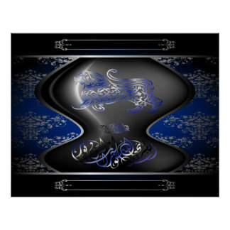 Lion Islamic Pride Poster