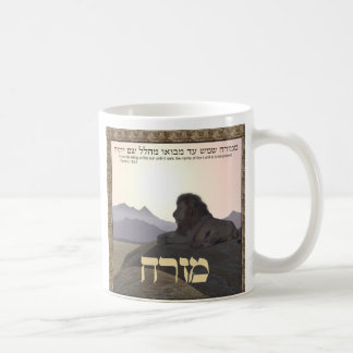 Lion Mizrach Coffee Mug