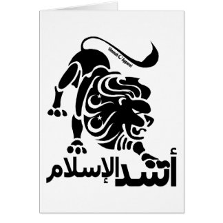 Lion of Islam Card