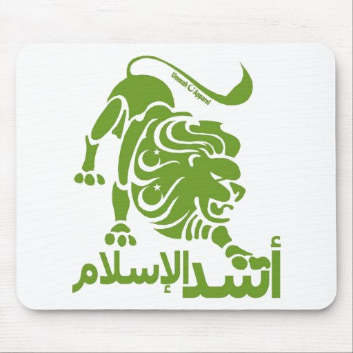 Lion of Islam Green Mouse Pad