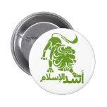 Lion of Islam Green Pinback Button