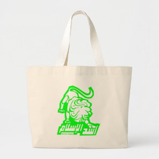 Lion of Islam Large Tote Bag