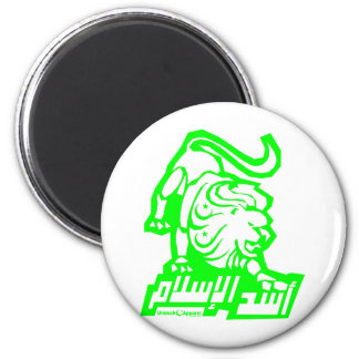 Lion of Islam Magnet