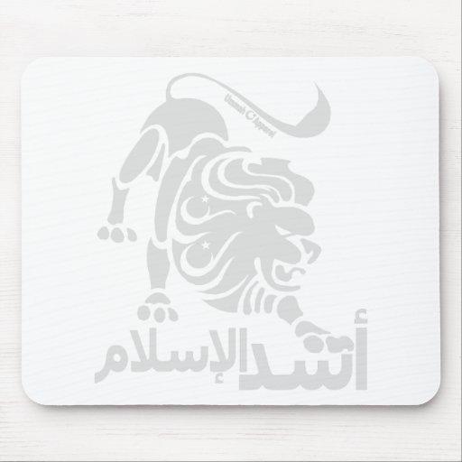 Lion of Islam Mousepads