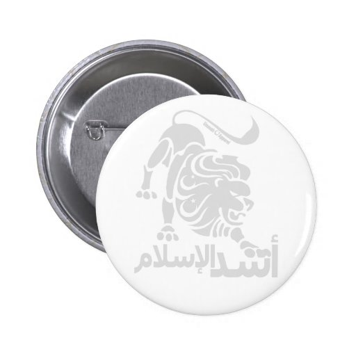 Lion of Islam Pinback Button