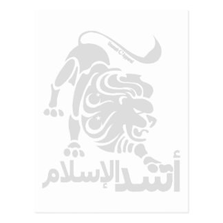Lion of Islam Postcard