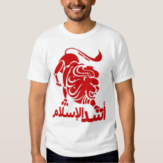 Lion of Islam Red Shirt