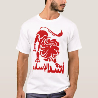 Lion of Islam Red T-Shirt