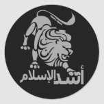 Lion of Islam Round Stickers