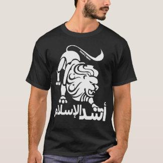 Lion of Islam T-Shirt