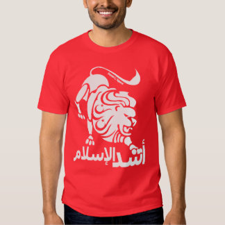 red lion muslim Red lion corporation 943 likes red lion corporation fan's page.