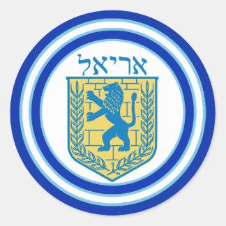 Lion of Judah Emblem Ariel Hebrew Classic Round Sticker
