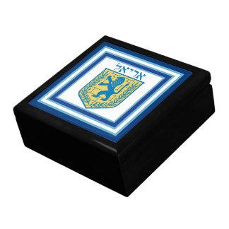 Lion of Judah Emblem Ariel Hebrew Jewelry Box