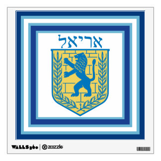 Lion of Judah Emblem Ariel Hebrew Wall Decal