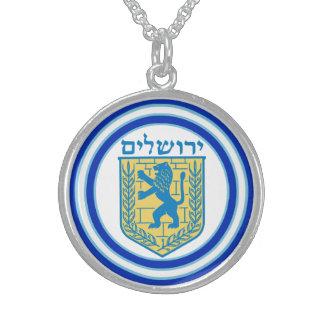 Lion of Judah Emblem Jerusalem Hebrew Sterling Silver Necklace