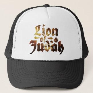 Lion OF Judah - Haile Selassie - Trucker Cap
